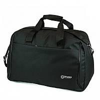 Дорожная сумка для ручной клади Tiger Travel - черная