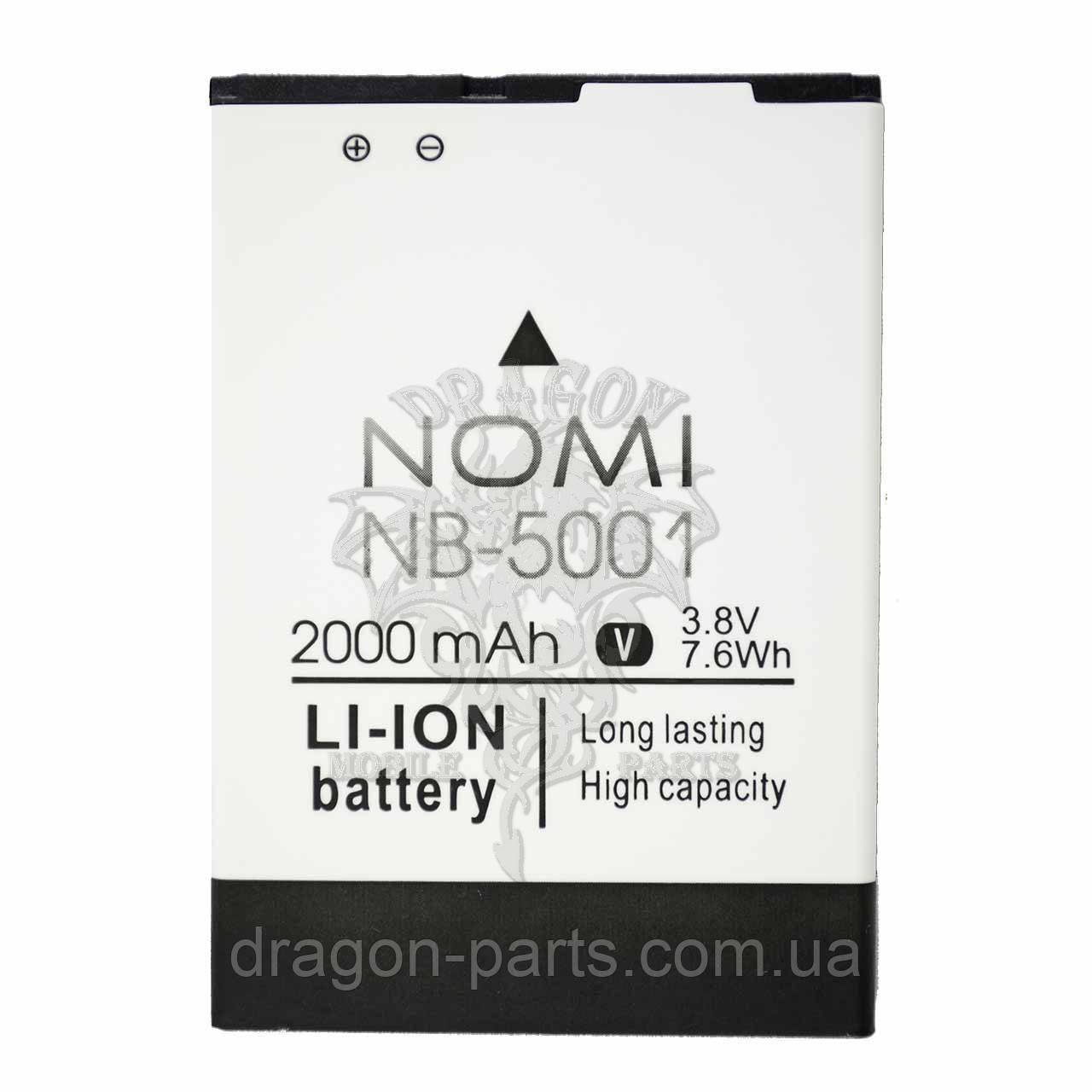Аккумулятор Nomi i5001 Evo M3 (АКБ, Батарея) NB-5001, оригинал