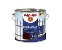Эмаль алкидная ALPINA DIREKT AUF ROST антикоррозионная, RAL8017 - шоколадный, 2,5л