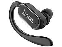 Гарнитура Hoco E26 Bluetooth V4.2