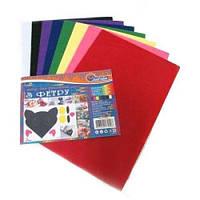 Фетр для рукоделия набор 8 цветов, А4, толщина 1,2 мм, плотность 200 gsm HQ200-MIX3-1311