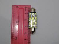 Автомобильная светодиодная лампа подсветки салона, номерного знака T11-4014-36SMD-41MM (пр-во Китай), фото 1