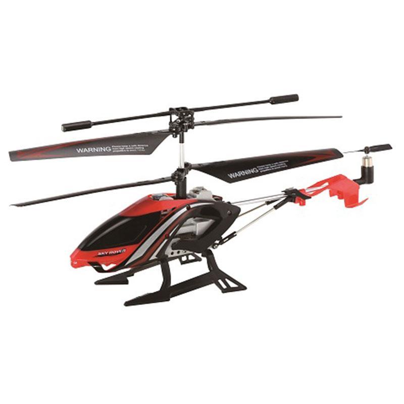 Вертолет на ИК управлении 856611-2