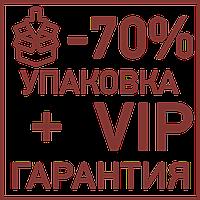 VIP гарантия + упаковка в подарок