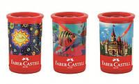 """Точилка """"Бочонок"""" пластиковый со сменной точилкой Faber-Castell."""