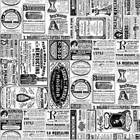 Упаковочная крафт бумага для цветов и подарков УП - Газета на белом