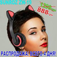 Наушники SUNROZ ZW-19 с кошачьими ушками<ОРИГИНАЛ>