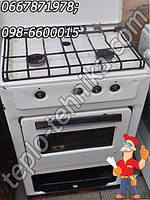 Газовая двукомфорная плита б/у недорого купить Украина