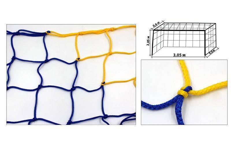 Сетка для мини футбола (капрон 4,5мм, яч.12см) SO-5288