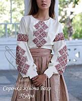 """Заготовка під вишивку """"Сорочка жіноча БОХО Пудра"""" (Світ рукоділля)"""