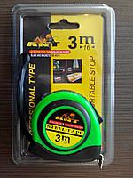 Рулетка строительная (измерительная) 3м. магнитная ANT