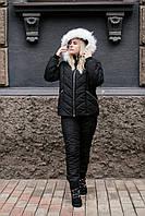 Зимний женский теплый костюм (К25592), фото 1