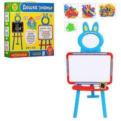 Мольберт Limo Toy Доска знаний Синий 101185511, КОД: 124502