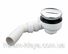 Сифон для поддона RADAWAY TURBOFLOW TB90P белый