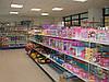 Новый торговый стеллаж  WIKO (ВИКО) для детских магазинов. Стеллажи для продажи игрушек и товаров для детей