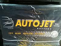 6 ст-60 auto jet