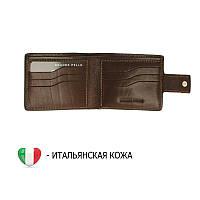 Мужской кошелек на кнопке из натуральной ИТАЛЬЯНСКОЙ КОЖИ коричневый
