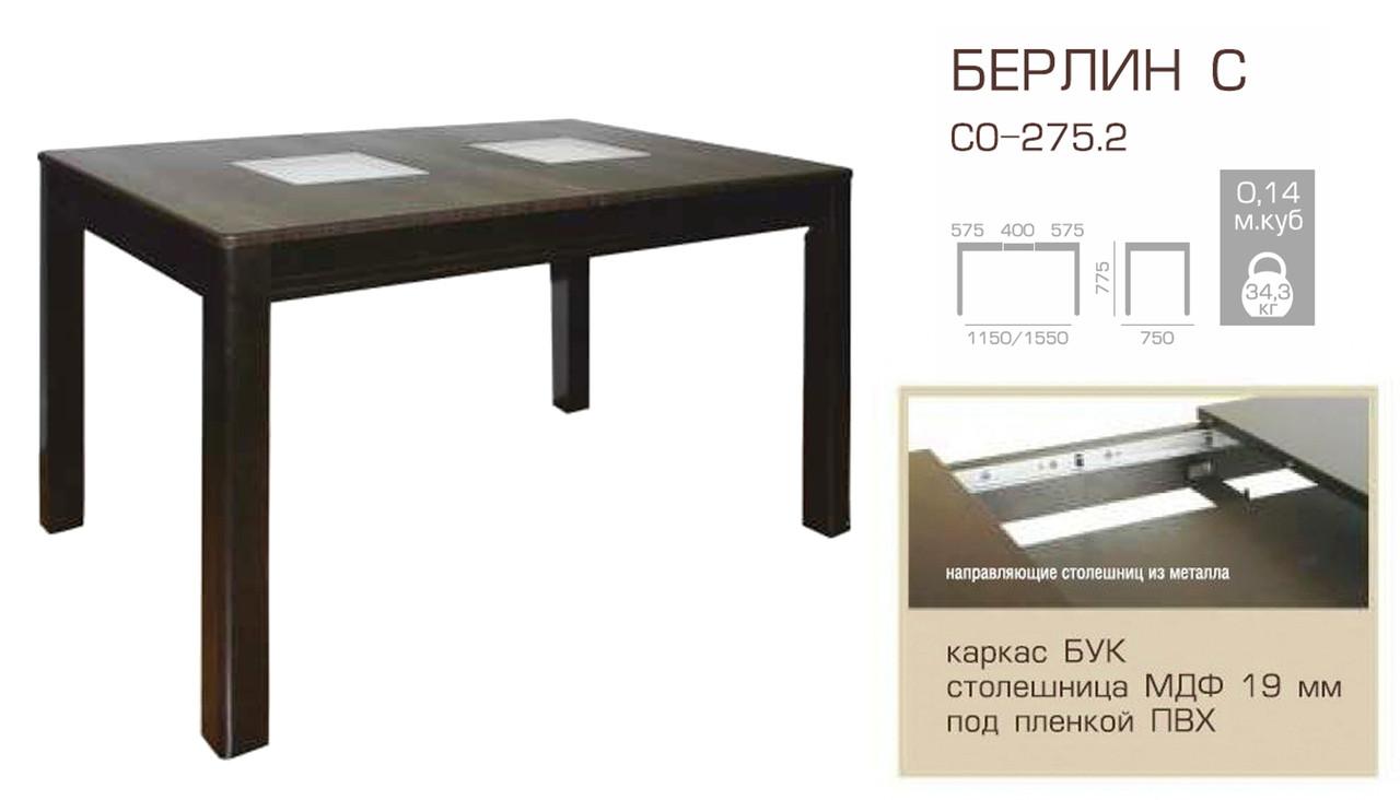 Стіл  Берлін МДФ С 1150(1550)*750 (СО-275.2)