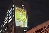 Преимущества уличных проекторов для проекционной рекламы