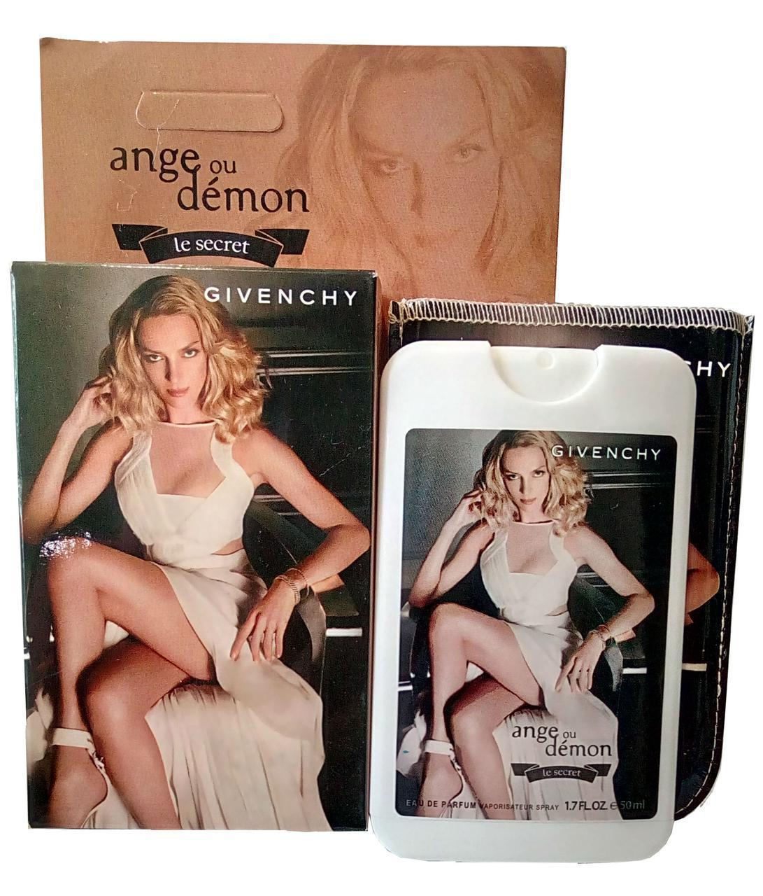 Парфюм в чехле Givenchy Ange ou Demon Le Secret 50ml