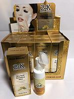 Пенка для умываения Kiss Beauty 24k с щеткой