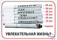 МАГНИТИК МО-001
