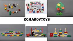 """Деревянные игрушки от ТМ """"Komarovtoys """""""