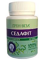 Седафит, Транквинол 60 таблеток 0,5 г