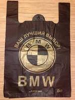 Пакет полиэтиленовый майка с рисунком BMW 40*60