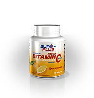 Витамин С+ со вкусом апельсина 1,1г №50