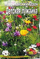 Семена цветов Мавританский газон Детская лужайка, пакет 10х15 см