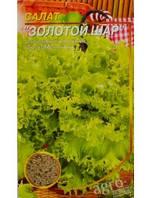 Семена салата Золотой шар