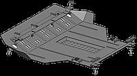 Защита двигателя  Chery Amulet (Vortex Corda)  2011-2012V- 1,5