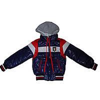 """Демисезонная куртка для мальчика с капюшоном трехцветная """"Italy"""""""