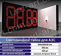 Светодиодное табло для  АЗС LED-ART-Stela-300-16, ценовой модуль для АЗС