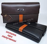 Мужская кожаная сумка в категории кошельки и портмоне в Украине ... 8943f2ea41bec