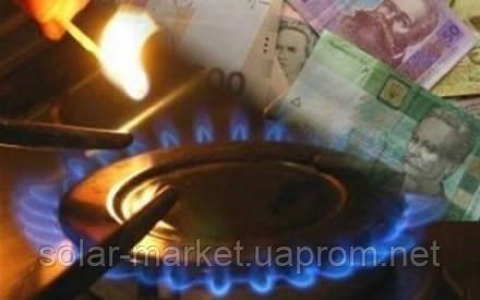 З першого квітня мінімальний тариф за газ становитиме 3,6 грн за 1 куб м.