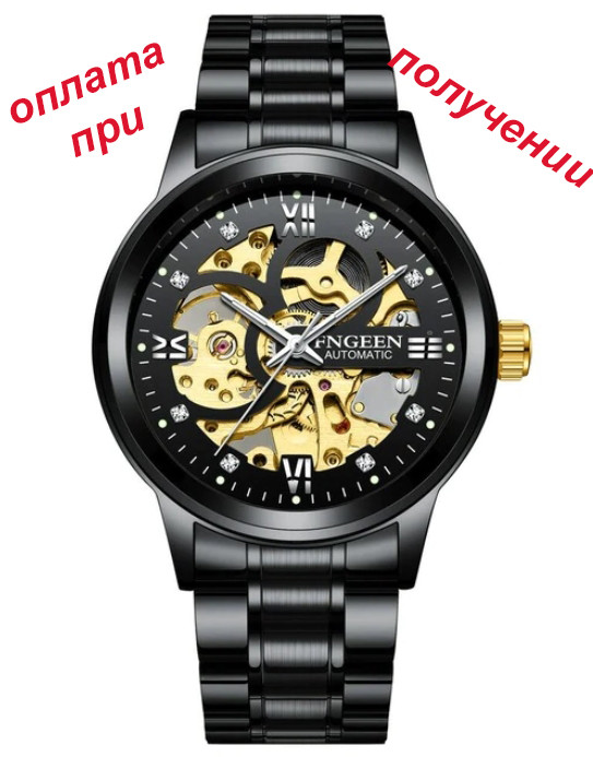 9bb552be60a0 Мужские механические часы скелетон FNGEEN Skeleton с автоподзаводом ...