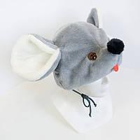 Детская маскарадная шапочка Kronos Toys Мышка zol230, КОД: 144996