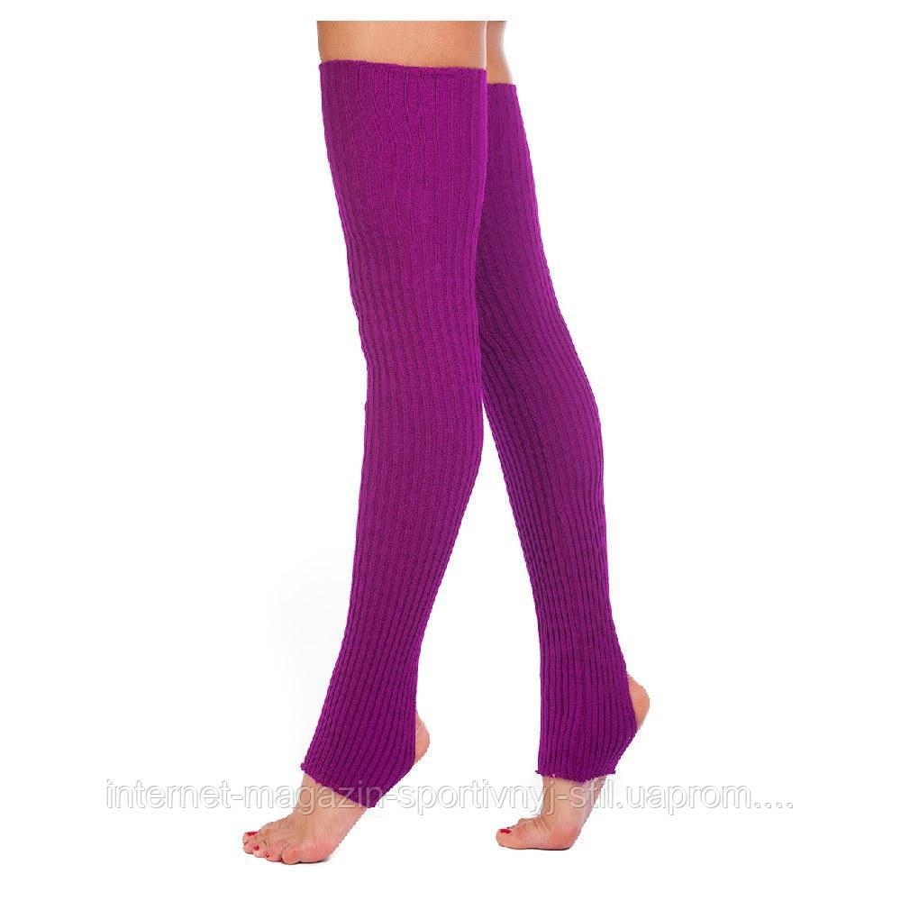 Гетры 80 см  фиолетовые