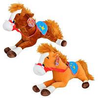 Лошадь MP 0579 F  2 цвета