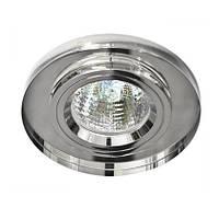 Потолочный встраиваемый точечный светильник Feron 8060-2 Mr16 под светодиодную лампу G5.3