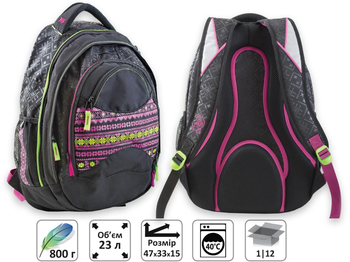 Рюкзак подростковый Ethno Т-12 551870