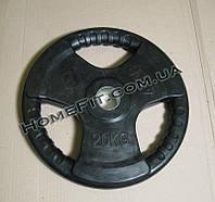 Блин обрезиненный олимпийский 20 кг, 52 мм