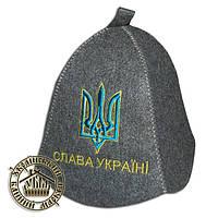 """""""Cлава Украине"""", шапка для бани (эконом серая)"""
