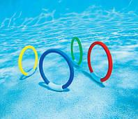 Кольца подводные IX 4 цвета