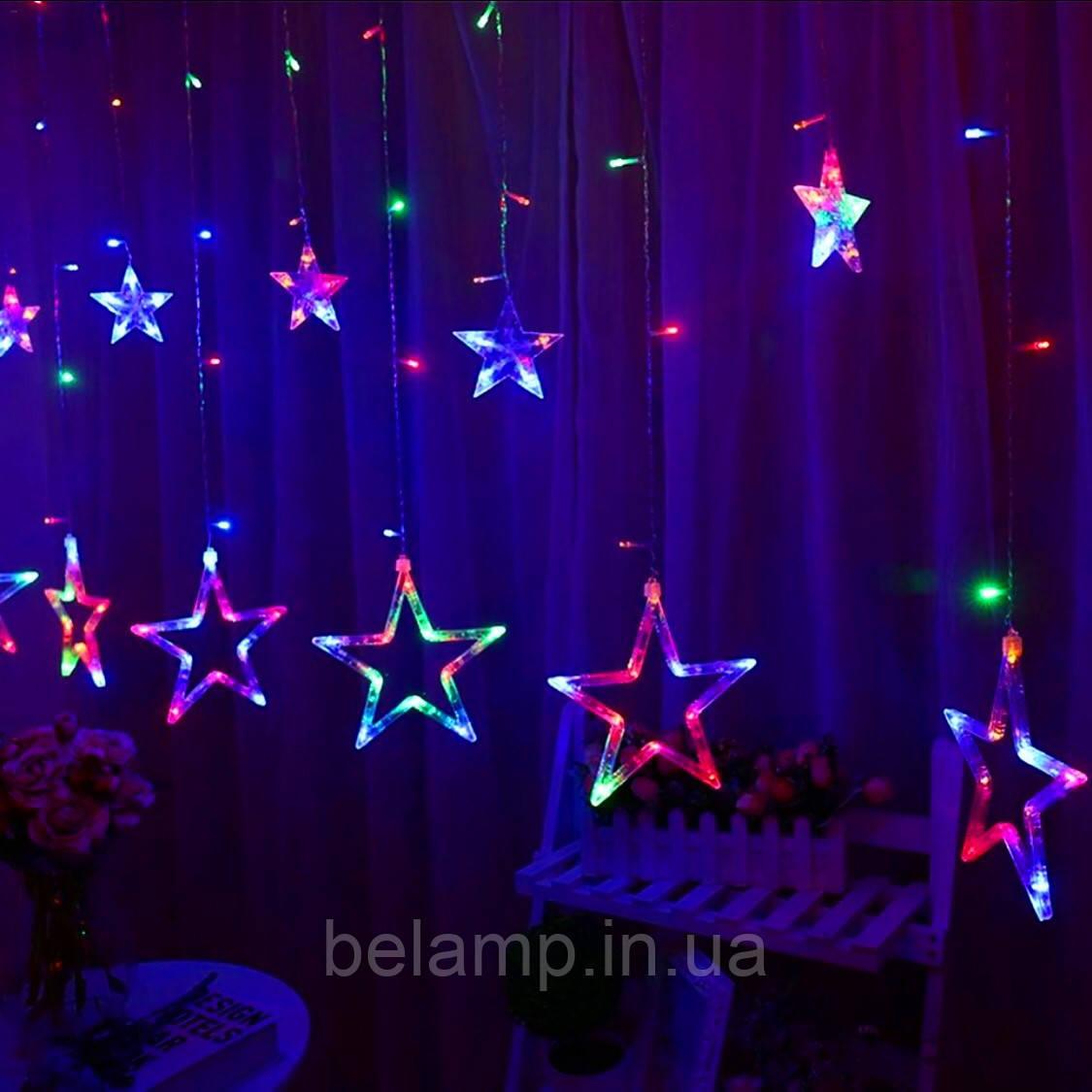 """Гирлянда Штора «Разноцветный звездопад"""""""