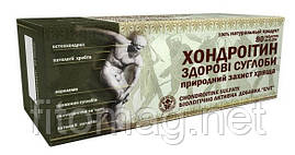 Хондроитин-здоровые суставы 0,25г №80