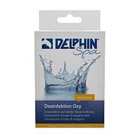 PH-Plus DELPHINE 8х20г