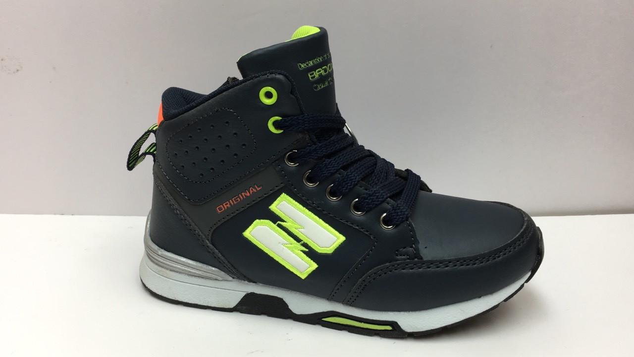 3ca53f377 Детские демисезонные ботинки для мальчика, размеры 31-36: продажа ...